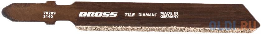 Полотно для электролобзика универсальное, вакуум-паянная алмазная крошка ( 3140 ) </div> <div class=