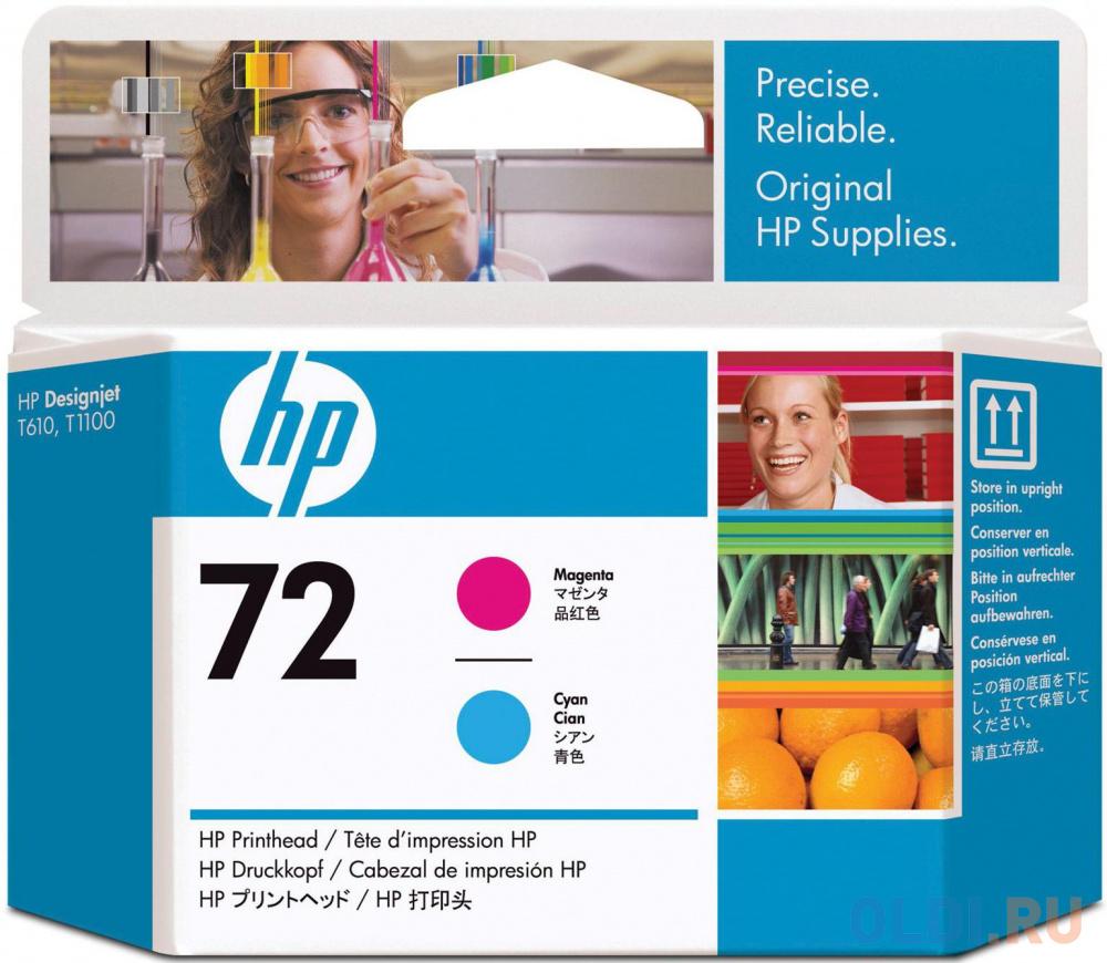 Картридж HP C9383A (№72 Печатающая головка пурпурная и голубая)