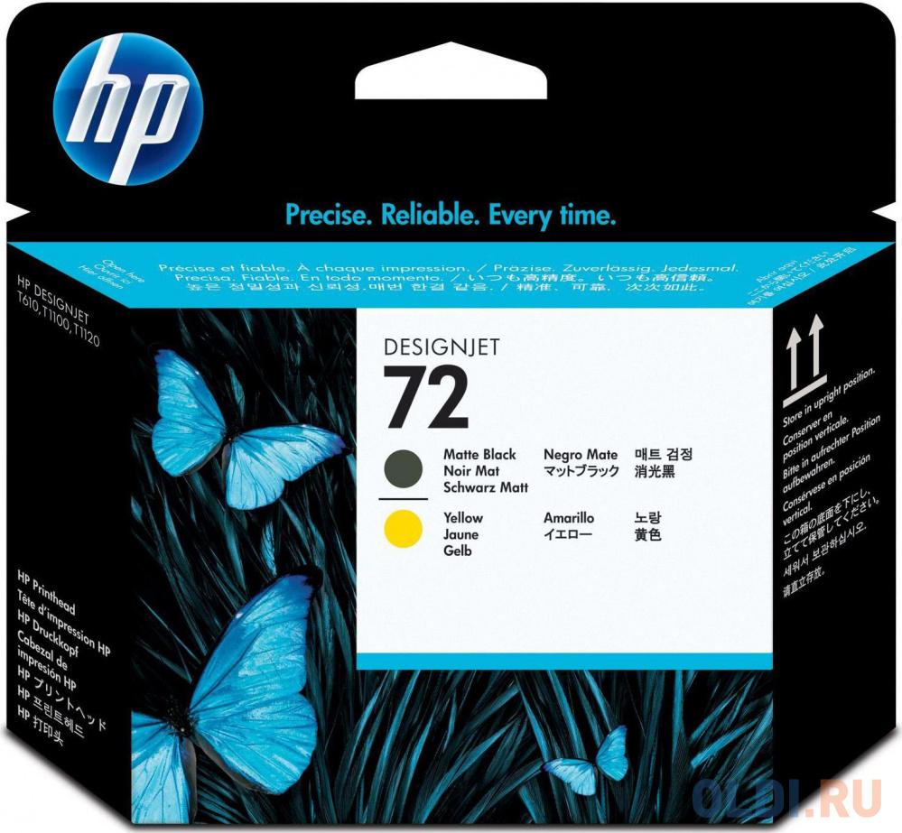 Картридж HP C9384A (№72 Печатающая головка матовая, черная и желтая)