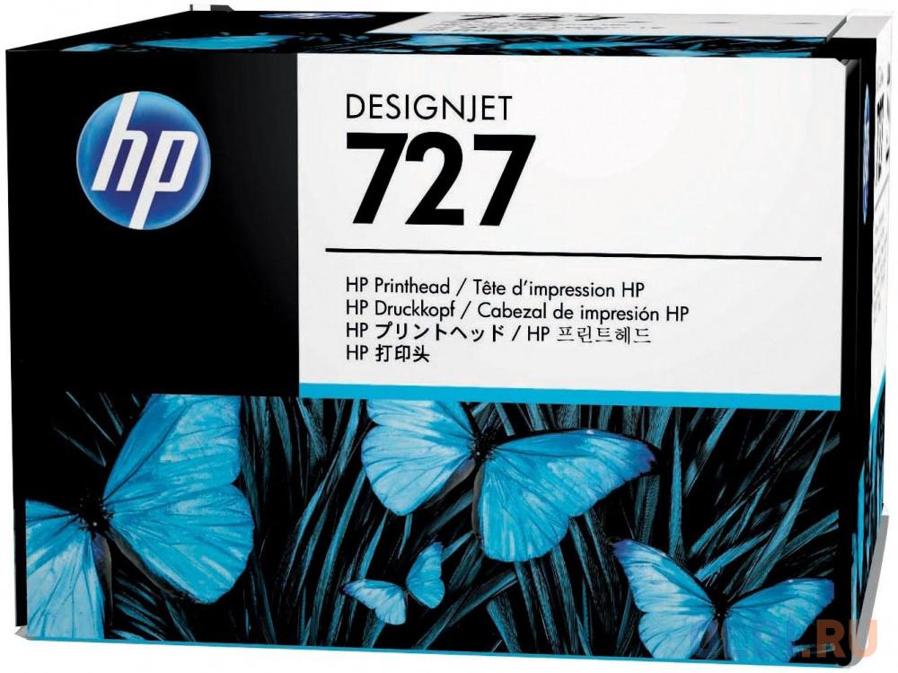 Печатающая головка HP B3P06A №727 для HP Designjet T920/T1500 ePrinter series