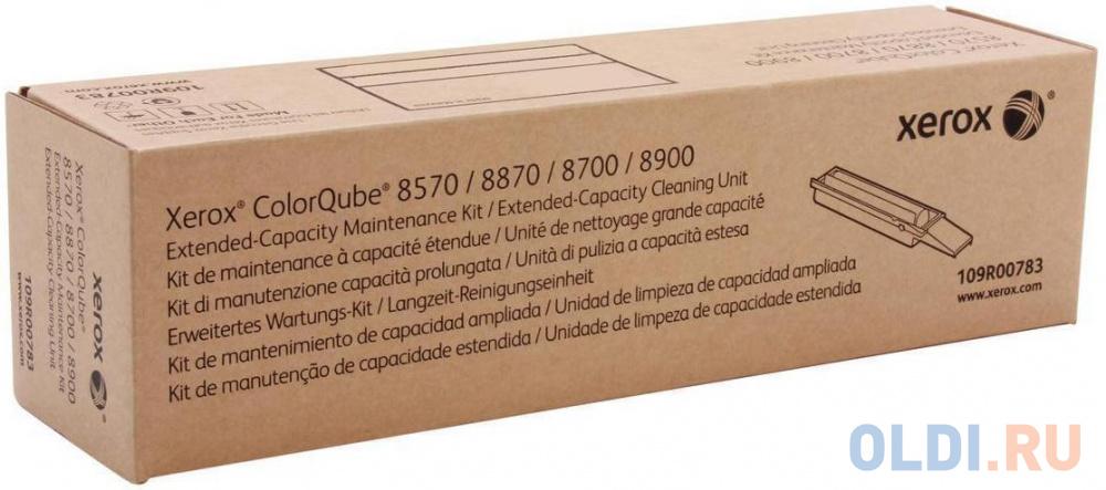 Рекомплект Xerox 109R00783 для CQ8570/8900 30000стр