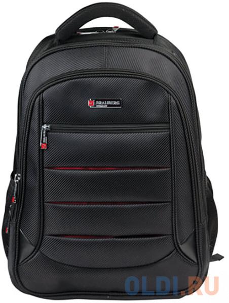 """Рюкзак ручка для переноски BRAUBERG Рюкзак для школы и офиса BRAUBERG """"Flagman"""" 35 л черный красный"""