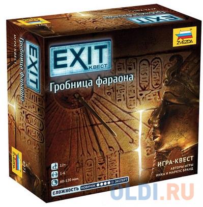 Настольная игра карточная ЗВЕЗДА Гробница Фараона звезда игра настольная звезда смешарики в поисках сокровищ