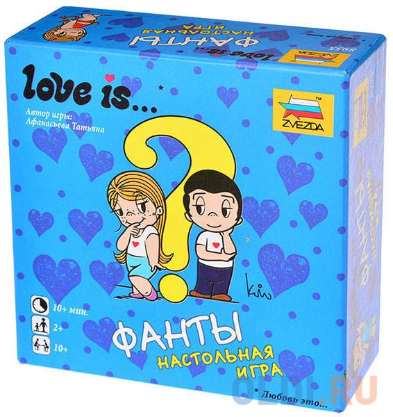 Настольная игра для вечеринки ЗВЕЗДА Love is...Фанты 8955 звезда игра настольная звезда смешарики в поисках сокровищ