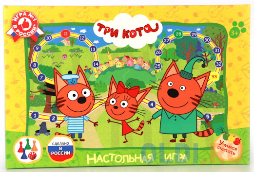 Настольная игра ходилка УМКА Три кота настольная игра ходилкаумные игры азбука три кота