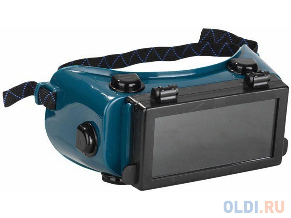 Защитные очки Stayer PROFESSIONAL газосварщика защитные панорамные 1107_z01 очки защитные sturm 8050 05 03y