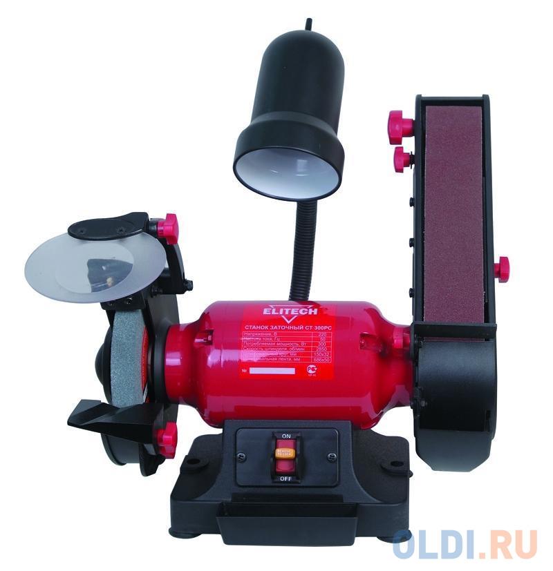 Станок заточный Elitech СТ300PC 150 мм