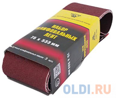 Лента шлифовальная ИНСТРУМЕНТ 569246 Р-80