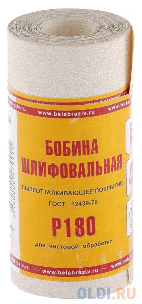 Бумага шлифовальная No name Рос 75649 Р-180