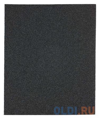 Бумага наждачная KWB 820-040 25 зерно 40 23x28