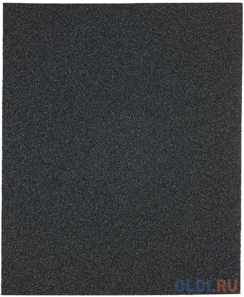 Бумага наждачная KWB 830-320 50 зерно 320 23x28