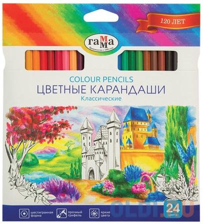 Набор цветных карандашей Гамма Классические 24 шт 174 мм.