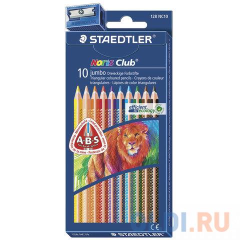 Набор карандашей Staedtler