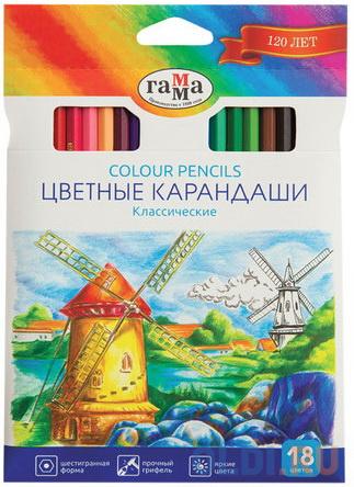 Карандаши цветные ГАММА Классические 18 цветов заточенные шестигранные картонная упаковка 050918_03.