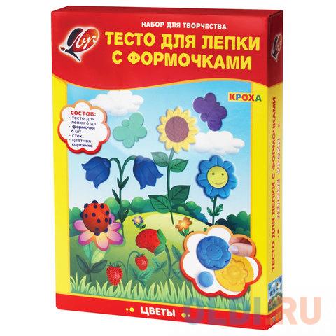 Тесто для лепки ЛУЧ Цветы 6 цветов луч тесто для лепки 6 цветов
