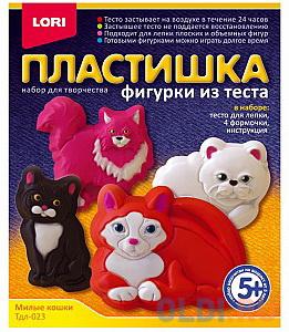 Набор для творчества Lori Пластишка. Милые кошки lori лори игр набор пластишка играя изучаем набор чудесное путешествие 1 тдл 028