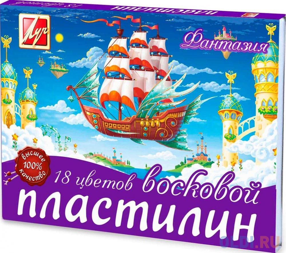 Пластилин ЛУЧ Фантазия 18 цветов 25С1524-08