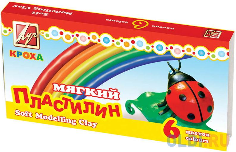 Пластилин Луч КРОХА 6 цветов 12С863-08