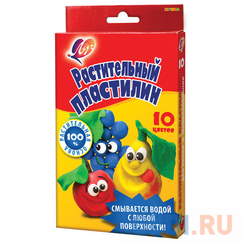 Набор пластилина ЛУЧ растительный 10 цветов набор пластилина луч классика 6 цветов 12с878 08 со стеком