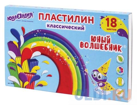 Набор пластилина ЮНЛАНДИЯ классический 18 цветов ножницы юнландия ёжик 236982