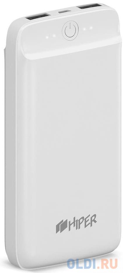 Внешний аккумулятор Power Bank 20000 мАч HIPER SL20000 белый