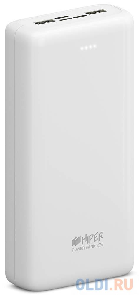 Фото - Внешний аккумулятор Power Bank 28000 мАч HIPER PSL28000 белый внешний аккумулятор power torch 8000 мач глянцевый белый
