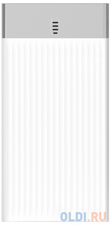 Аккумуляторное зарядное устройство FIREFLY-K20P (белый)