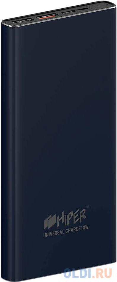 Внешний аккумулятор HIPER Power bank MPS10000, 10000 mAh, QC 3.0/PD 18W, input 5V-12V USB-C, microUSB input 5V/12W, output 2xUSB-A, USB-C; 12W + 18W, Dark Blue