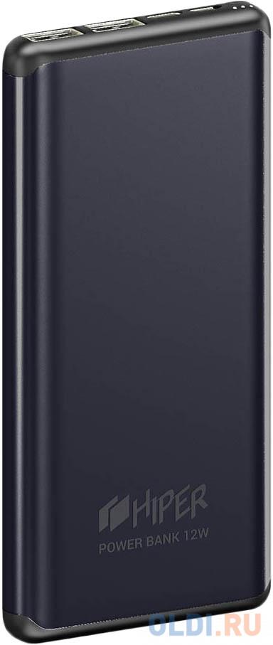 Внешний аккумулятор Power Bank 10000 мАч HIPER MS10000 темно-синий внешний аккумулятор hiper ms10000 10000mah серый