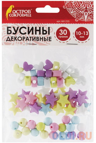 """Набор бусин Остров сокровищ """"Микс №3"""" от 4 лет"""