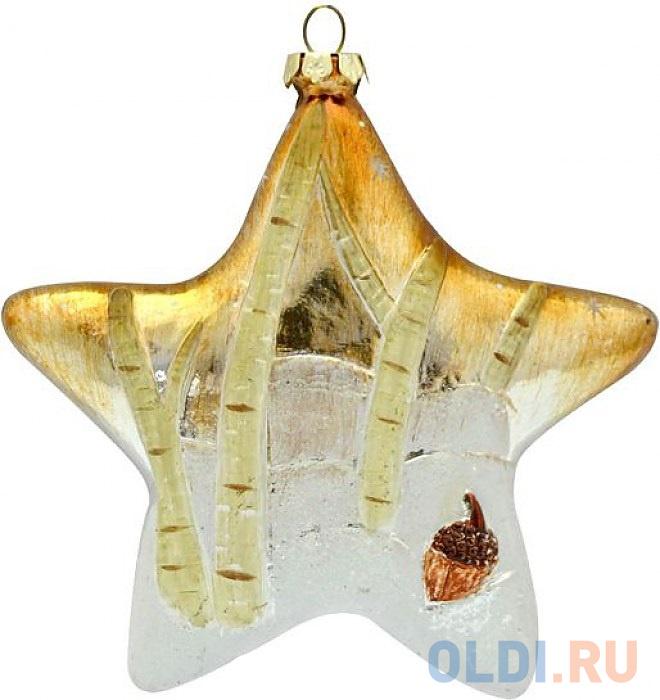 Елочные украшения Winter Wings Звезда 12 см 1 шт пластик 181568
