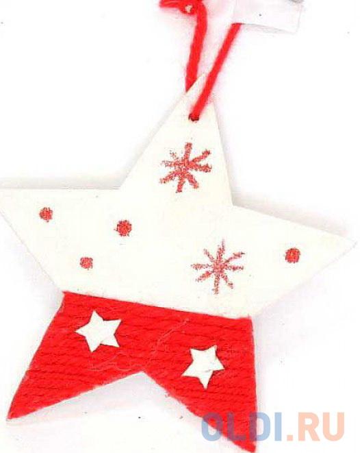 Елочные украшения Winter Wings Звезда 10 см 1 шт дерево