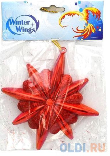 Елочные украшения Winter Wings Звезда 10 см 1 шт в ассортименте