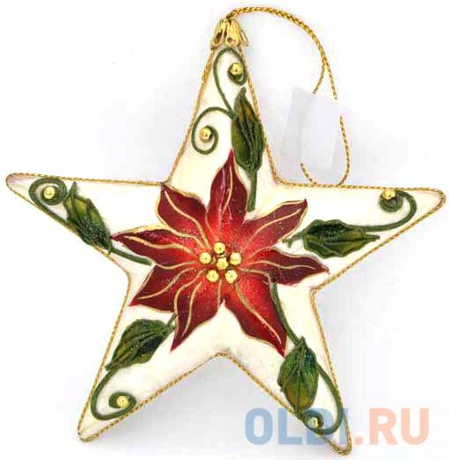 Елочные украшения Winter Wings Рождественская звезда 13 х13 см 1 шт в ассортименте перламутр