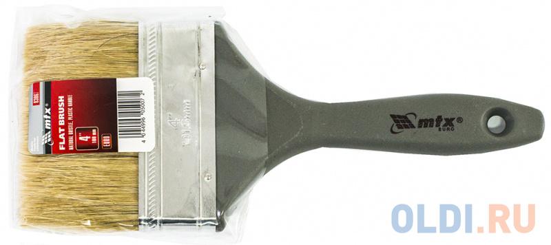 Кисть флейцевая MATRIX 83067 плоская евро 4 натур. щетина пластмассовая ручка недорого