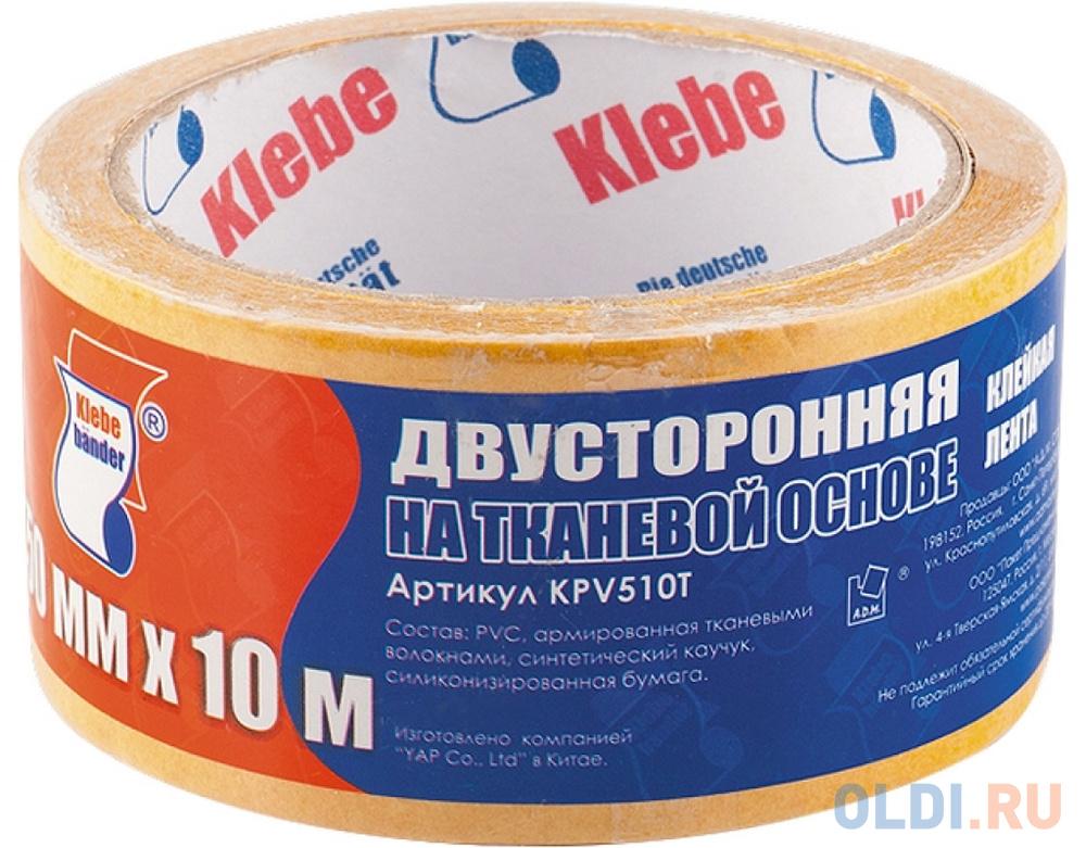 Лента клеящая СИБРТЕХ 88810 двусторонняя 38 х 10 на тканевой основе лента клеящая на тканевой основе stayer professional 12086 50 50