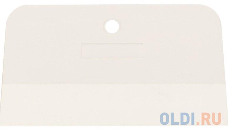 Шпатель, белая резина, 150 мм Россия// Сибртех