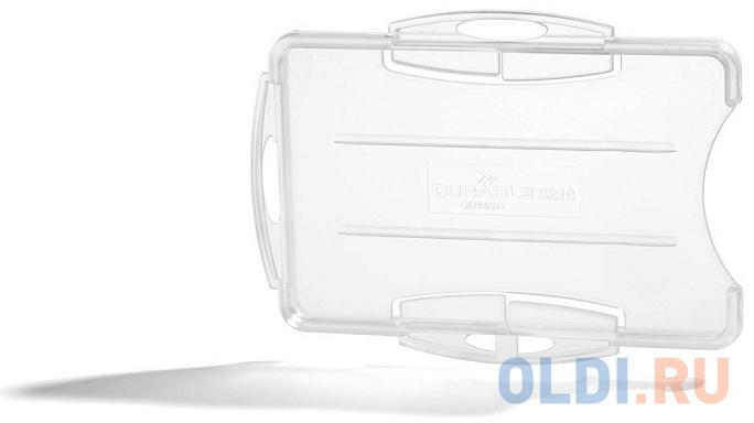 Держатель для пропусков или удостоверений более 1 мм, прозрачный, 54x85 фото