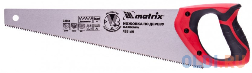 Ножовка по дереву 400 мм 7-8 TPI зуб - 3D каленый зуб двухкомпонентная рукоятка// Matrix.