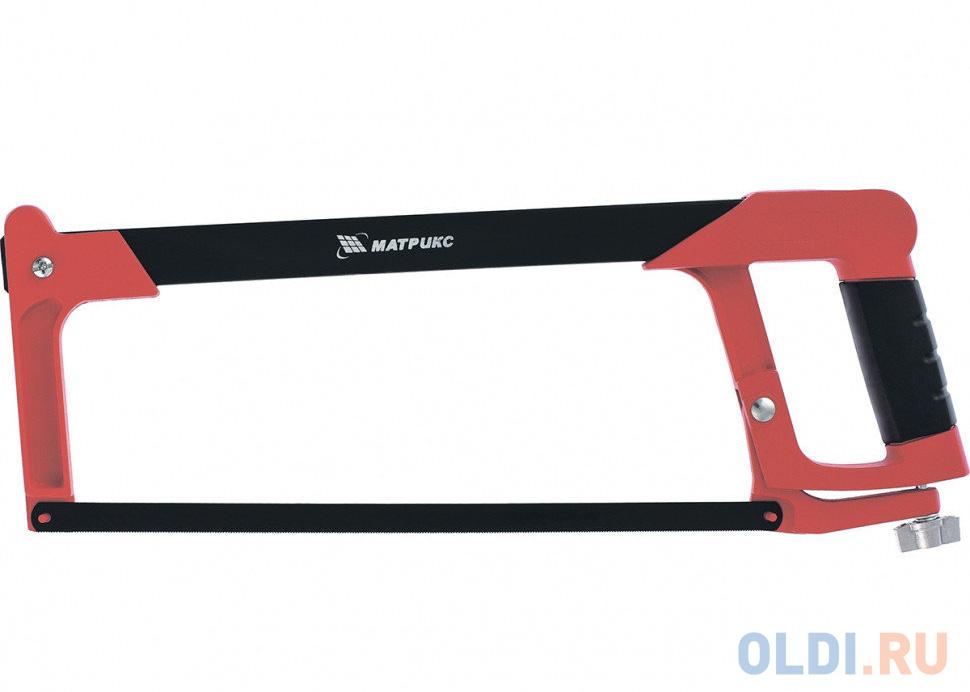 Ножовка MATRIX 77593  по металлу 300мм биметаллическое полотно двухкомпонентная ручка.