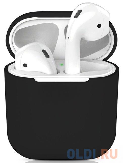 Чехол силиконовый для Apple Airpods 1/2 DF iAir-01 (black)