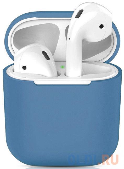 Чехол силиконовый для Apple Airpods 1/2 DF iAir-01 (blue)