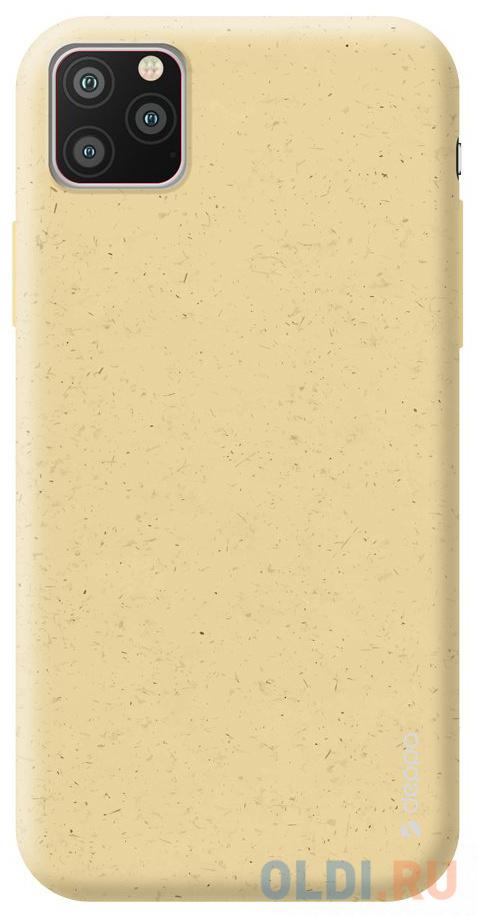 Чехол Deppa Eco Case для Apple iPhone 11 Pro Max, желтый