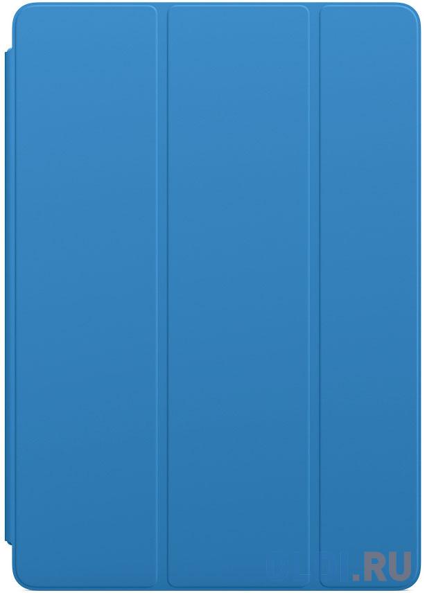 Чехол-книжка Apple Smart Cover для iPad Air iPad iPad Pro 10.5 синяя волна MXTF2ZM/A чехол apple smart cover для apple ipad 2019 10 2 ipad air 2019 10 5 свежая папайя