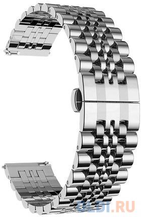 Ремешок Lyambda Castor для универсальный серебристый DSG-07-06T-22-SL