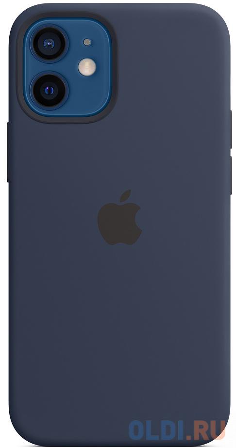 Накладка Apple MagSafe для iPhone 12 mini темно-синий MHKU3ZE/A reisenthel мешок сумка mini maxi sacpack au4059 темно синий