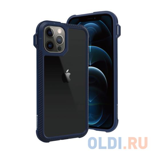 Накладка SwitchEasy Nude для iPhone 12 Pro Max синий GS
