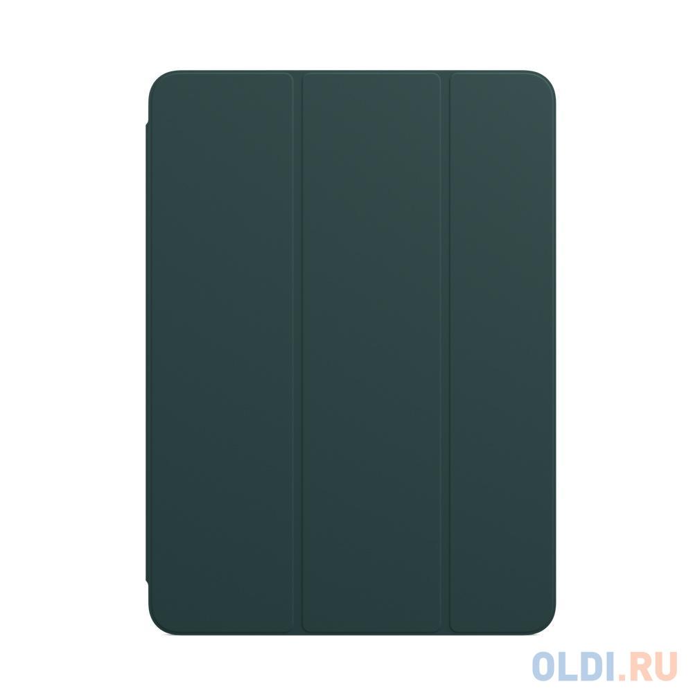 Smart Folio for iPad Air (4th generation) - Mallard Green