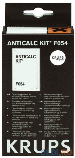 Средство от накипи для кофеварок Krups F054001B