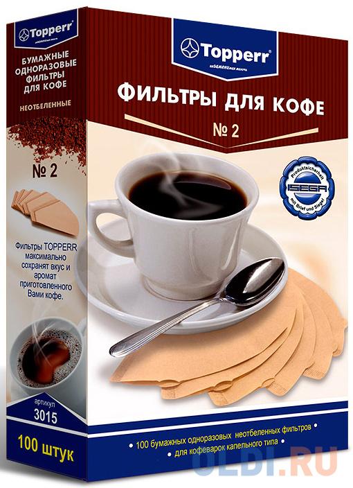 Фильтры для кофе для кофеварок капельного типа Topper №2 неотбеленные 1x2 (упак.:100шт)